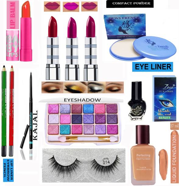 F-Zone All In One Makeup Kit For Girls And Women VKS30