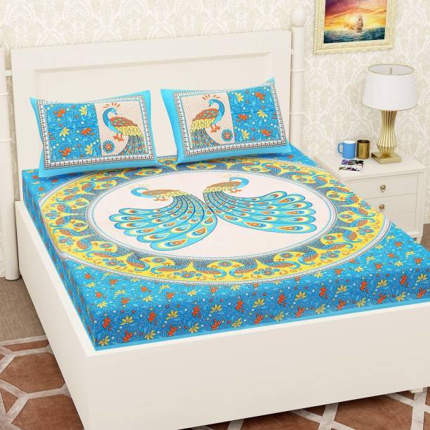 crafton 180 TC Cotton Double Animal Bedsheet