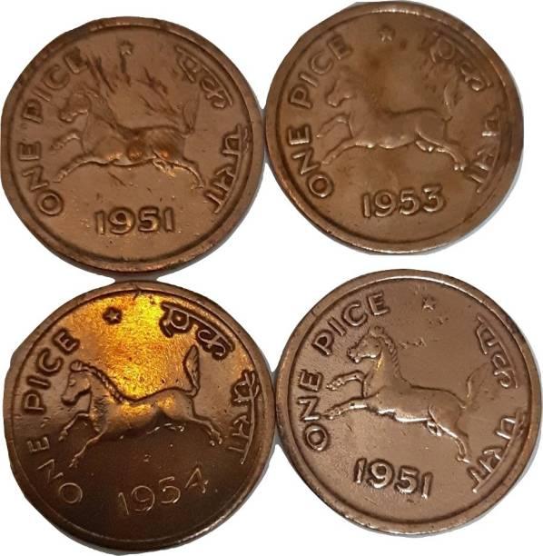 Sansuka 4 horse paisa- 4 coins Modern Coin Collection