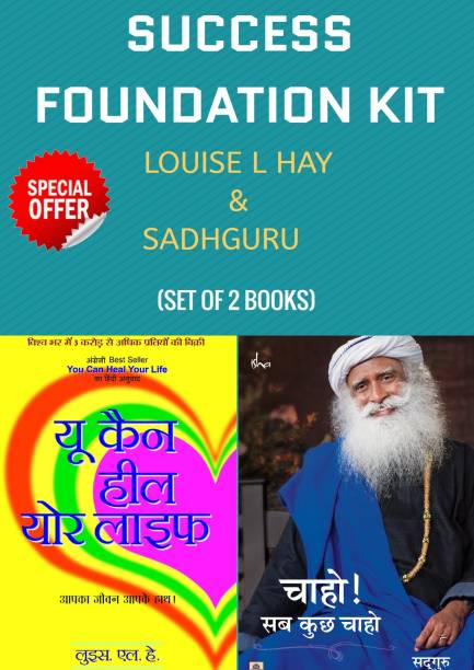 Successfoundation Kit By Louise L Hay & Sadhguru (Set Of 2 Books) (You Can Heal Your Life (Hindi) + Chaho! Sab Kuchh Chaho (Inner Engineering Hindi)