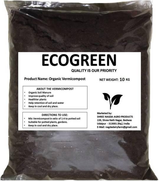 Ecogreen Premium Vermicompost Soil Manure 10KG Manure