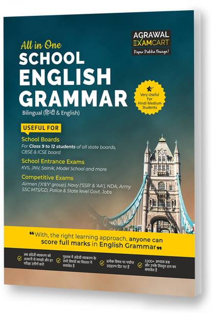 All in One School English Grammar for All School Boards, Competitive and Entrance Exams 2021 (Class 9-12 School)