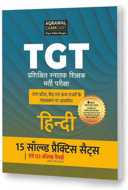 All TGT Hindi Exams Practice Sets And Solved Papers Book For 2021