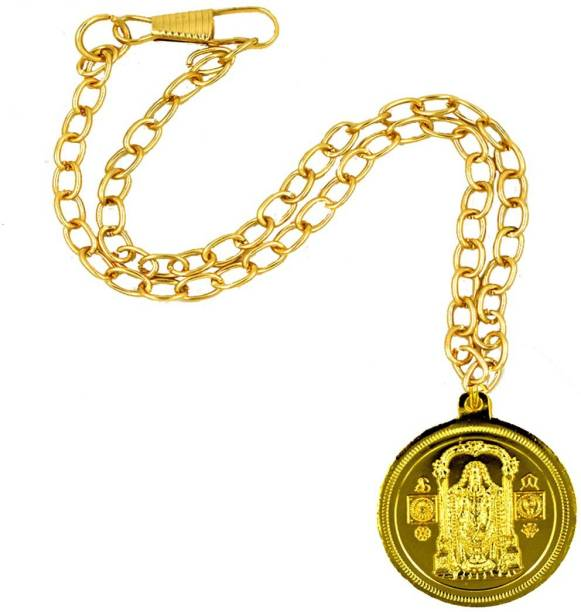 AFH Tirupati Balaji with Ganesh Golden plated Metal Car Mirror Steel Rope Chain Charm Decorative Hanging Ornament Car Hanging Ornament