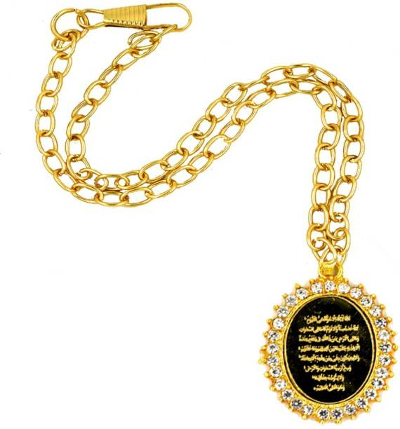 AFH Allah 786 Islamic Gift Golden plated Car Mirror Steel Rope Chain Charm Decorative Hanging Ornament Car Hanging Ornament