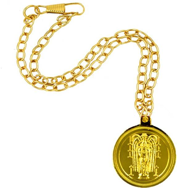 AFH Lord Ayyappa with Ganesh Golden plated Metal Car Mirror Steel Rope Chain Charm Decorative Hanging Ornament Car Hanging Ornament