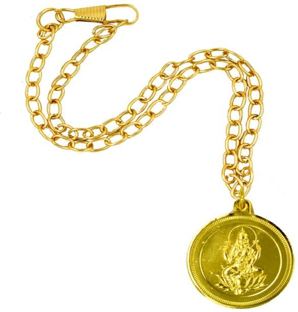AFH Laxmi with Shree Yantra Golden plated Metal Car Mirror Steel Rope Charm Decorative Hanging Ornament Car Hanging Ornament