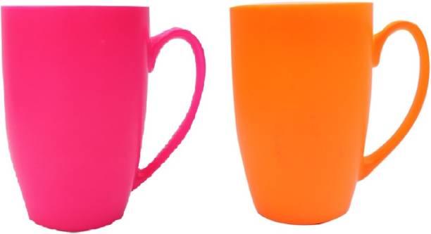 SUPER99 CERAMIC PINK-ORANGE COFFEE MUG 350 ML. PACK OF 2 Ceramic Coffee Mug