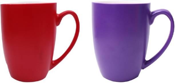 SUPER99 CERAMIC RED-PURPLE COFFEE MUG 350 ML. PACK OF 2 Ceramic Coffee Mug