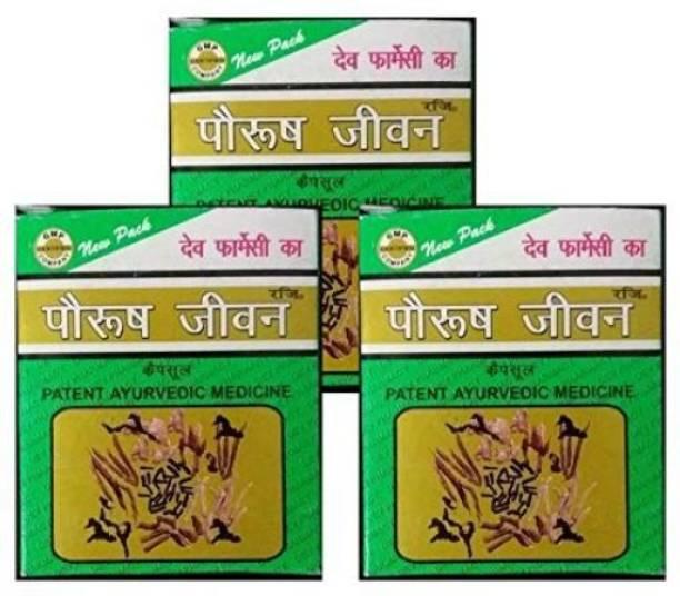 Paurush Jiwan Ayurvedic Capsules (18 x 10 Caps)