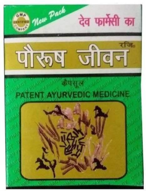 Paurush Jiwan Ayurvedic Capsules (6 x 10 Caps)