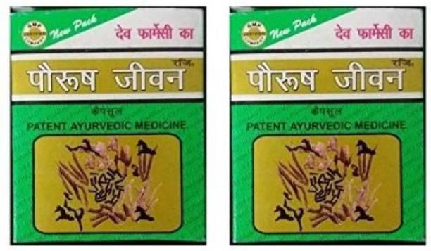 Paurush Jiwan Ayurvedic Capsules (12 x 10 Caps)