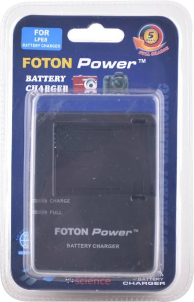 FOTON POWER Battery Charger - T3i, T2i, T4i, T5i, EOS 600D, 550D, 650D, 700D, Kiss X5, X4, Kiss X6, LC-E8E  Camera Battery Charger