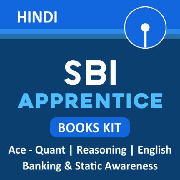 SBI Apprentice Books Kit 2020-21 (Hindi Printed Edition)