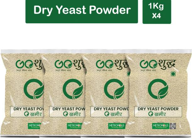 Goshudh Premium Quality Khameer (Dry Yeast)-1Kg (Pack Of 4) Yeast Powder