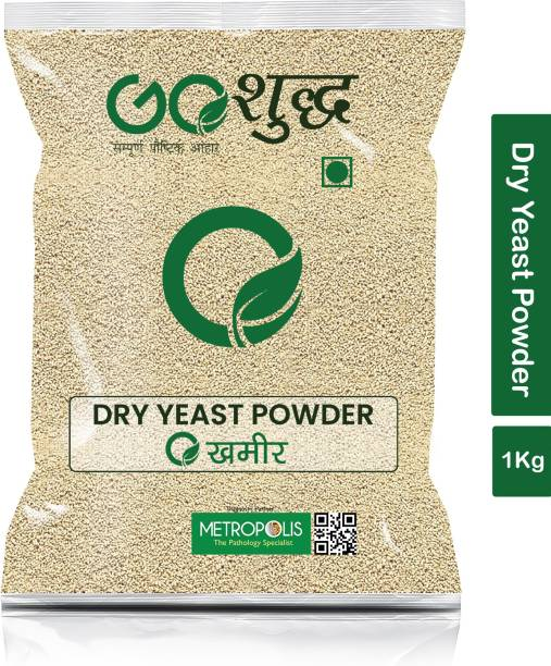 Goshudh Premium Quality Khameer (Dry Yeast)-1Kg (Pack Of 1) Yeast Powder