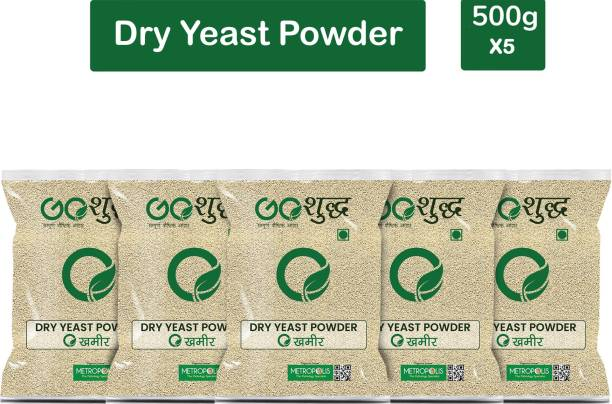 Goshudh Premium Quality Khameer (Dry Yeast)-500gm (Pack Of 5) Yeast Powder
