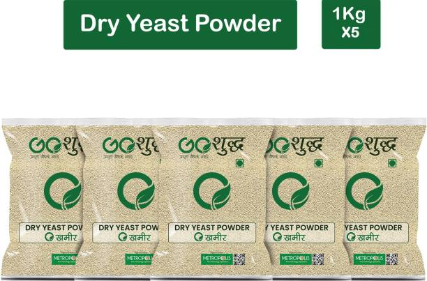 Goshudh Premium Quality Khameer (Dry Yeast)-1Kg (Pack Of 5) Yeast Powder