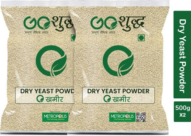 Goshudh Premium Quality Khameer (Dry Yeast)-500gm (Pack Of 2) Yeast Powder