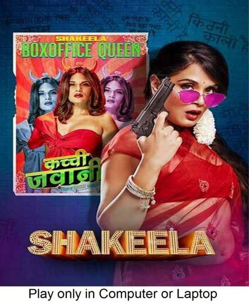 Shakeela (2020) HD print clear voice it's burn data DVD play only in computer or laptop it's not original without poster
