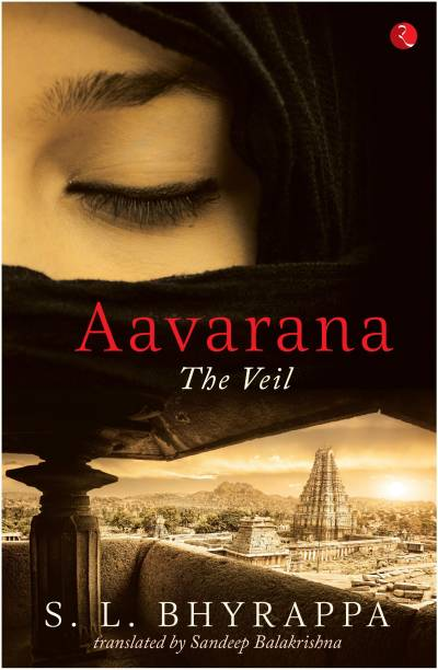 Aavaran - The Veil