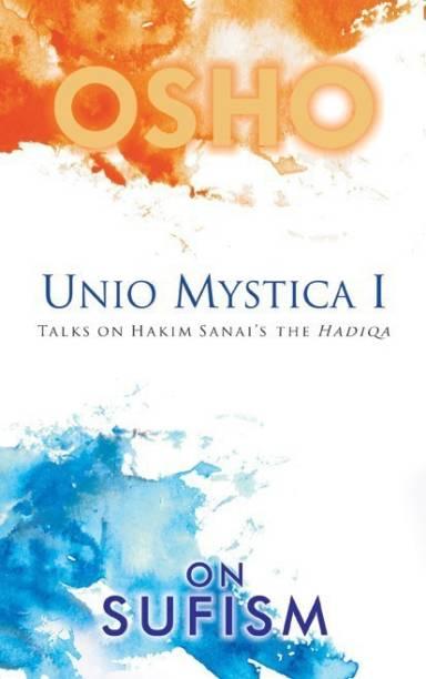 Unio Mystica I