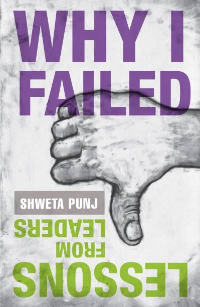 Why I Failed