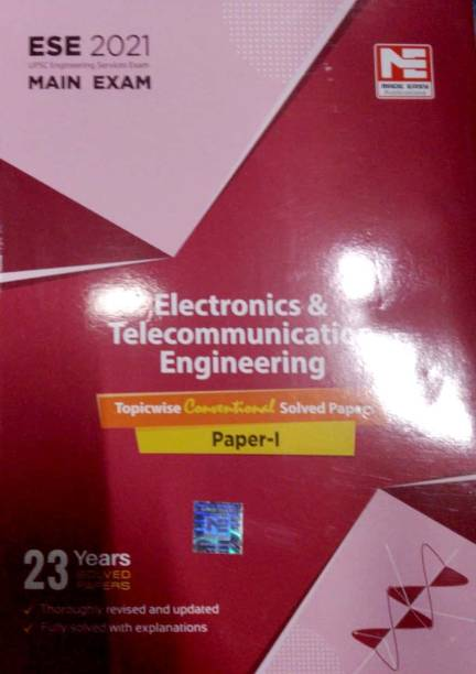 ESE 2021 Mains Examination E & T Engineering Conventional Paper - I