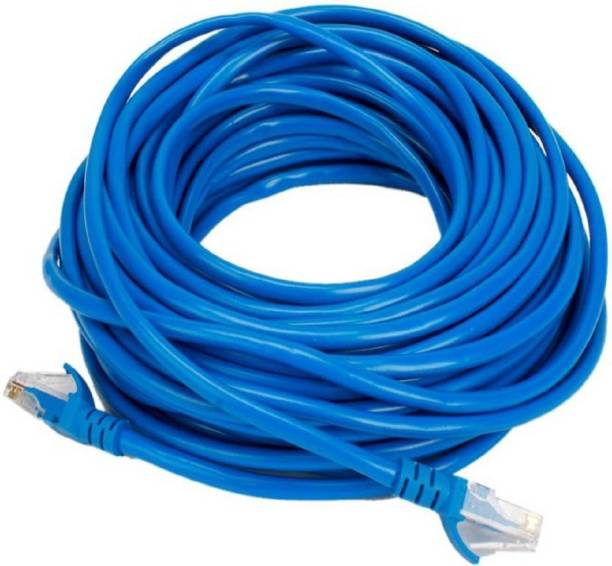Terabyte PATCH CORD 10 METERS 10 m Patch Cable