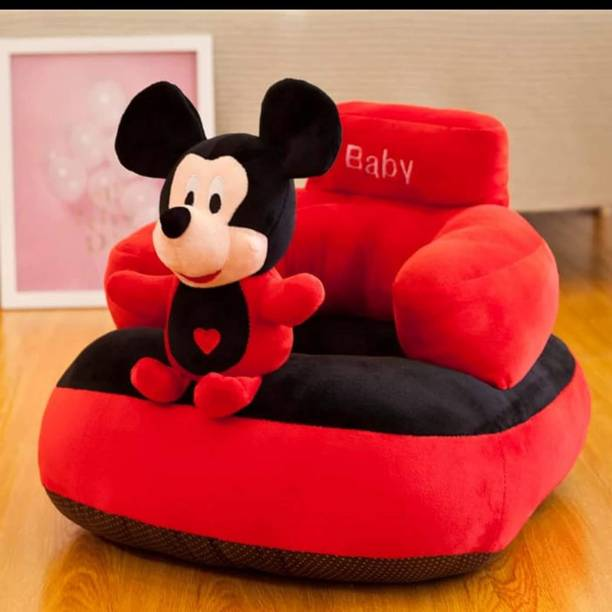 NsUs Baby Soft Plush Cushion Baby Sofa Seat Or Rocking Chair for Kids  - 45 cm