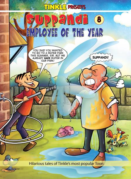 Suppandi Employee of the Year