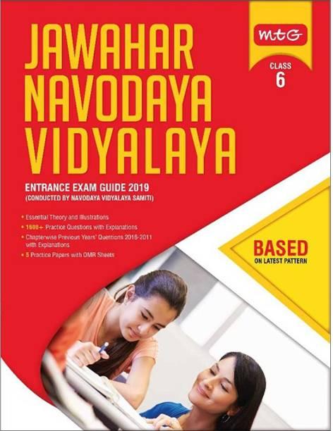 Jawahar Navodaya Vidyalaya Entrance Exam Guide 2019 - Class 6