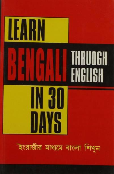 Learn Bengali in 30 Days Through English