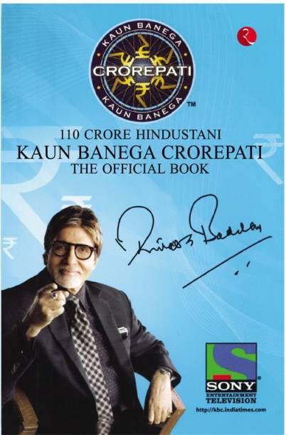 110 Crore Hindustani
