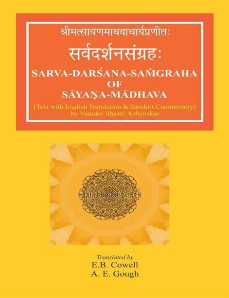 Sarva Darsana Samgraha of Sayana Madhava