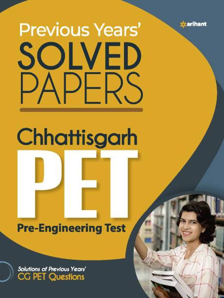 Solved Papers Chhattisgarh Pet Pre Engineering Test 2021