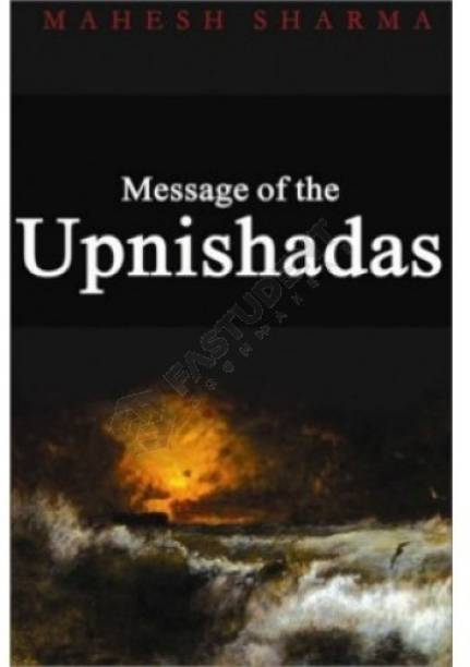 Message of the Upanishads
