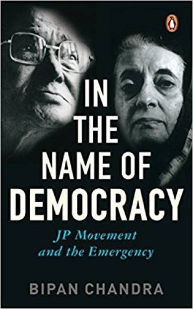 In The Name Of Democracy - JP Movement and the Emergency