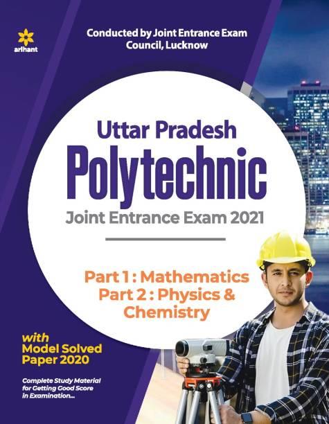 Uttar Pradesh Polytechnic Jeec Joint Entrance Exam 2021