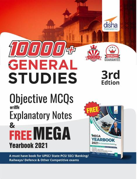 10000+ Objective General Studies MCQS with Explanatory Notes & Free Mega Yearbook 2021