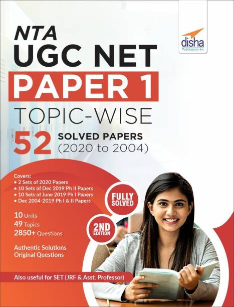 Nta UGC Net Paper 1 Topic-Wise 52 Solved Papers (2020 to 2004)