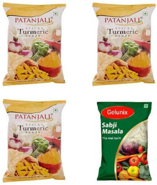 gelunix sabji masala and turmeric powder