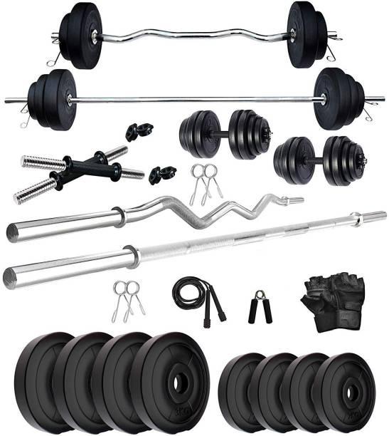 REGEL X 20 kg 20 KG CURL STADE Home Gym Combo