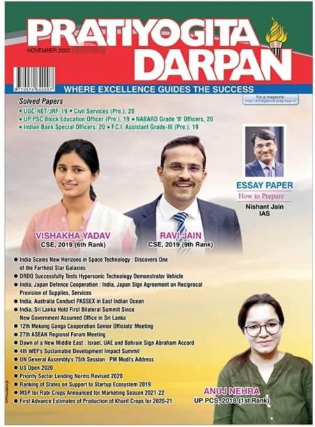 Pratiyogita Darpan English November 2020