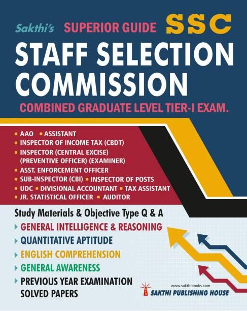 SSC Combined Graduate Level Tier I