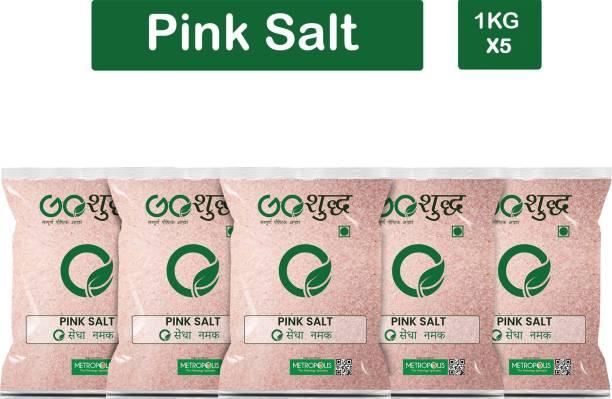 Goshudh Premium Quality Pink Salt (Sendha Namak)-1Kg (Pack Of 5) Himalayan Pink Salt