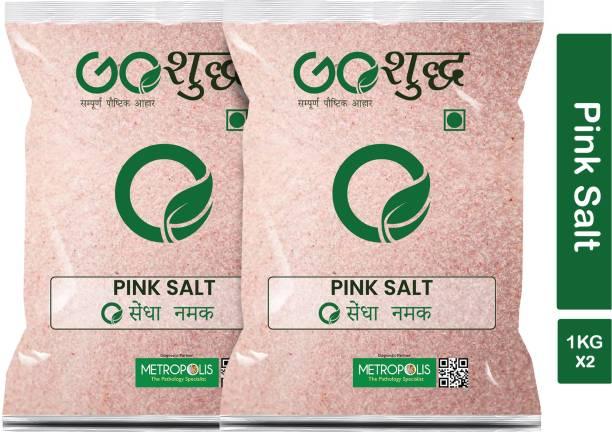 Goshudh Premium Quality Pink Salt (Sendha Namak)-1Kg (Pack Of 2) Himalayan Pink Salt