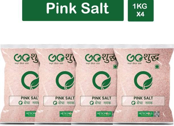 Goshudh Premium Quality Pink Salt (Sendha Namak)-1Kg (Pack Of 4) Himalayan Pink Salt