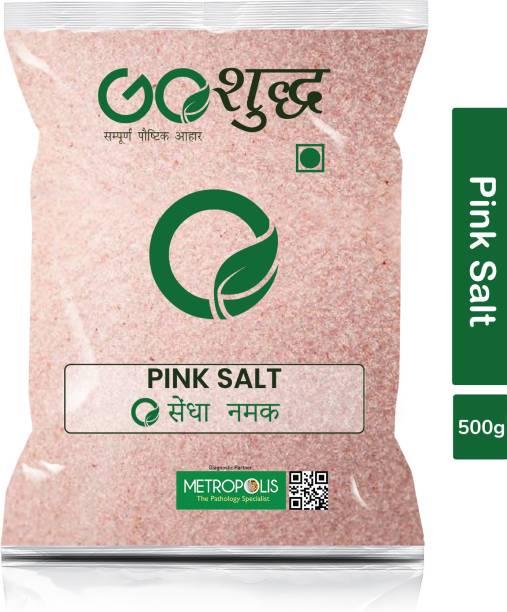 Goshudh Premium Quality Pink Salt (Sendha Namak)-500gm (Pack Of 1) Himalayan Pink Salt
