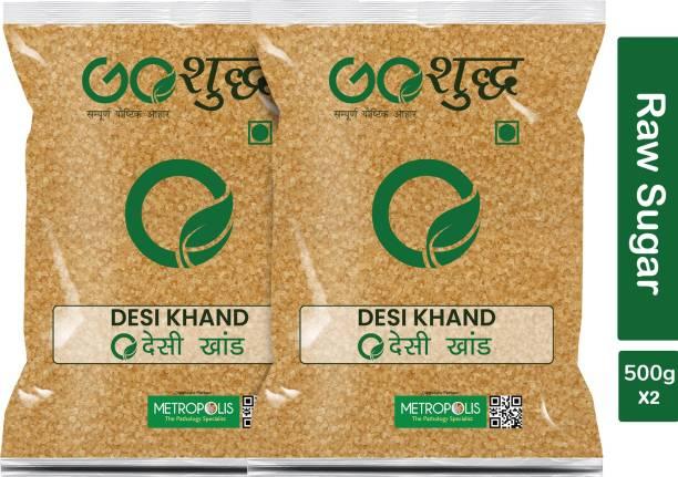 Goshudh Premium Quality Desi Khand/Raw Sugar 500g Pack of 2 Sugar